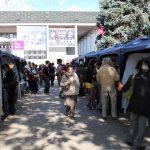 Chisnau Expo